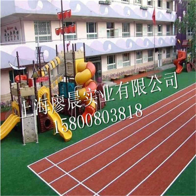 兰溪幼儿园塑胶地坪专业维护