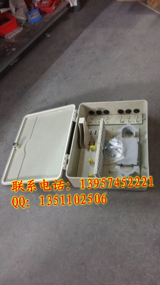 SMC92芯光纤分线箱(网络箱、分光箱、分纤箱)