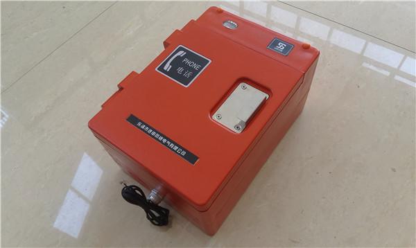 防爆电话|防爆电话站厂家|HDB-2防爆电话站|KTH15防爆电话