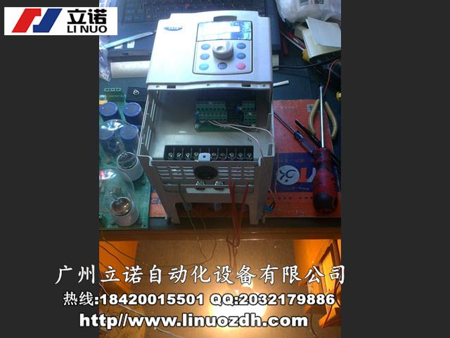 广州海利普变频器故障维修售后服务