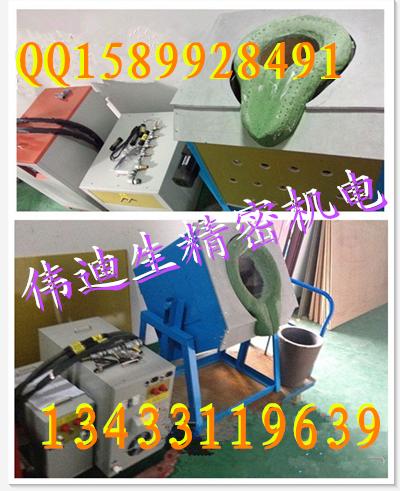 庆城县小型熔炼炉厂家销售100公斤金熔炼炉,银熔炼炉、铜熔炼炉
