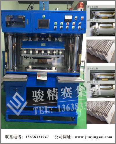 重慶汽車基地少不了汽車遮陽板 PLC控制遮陽板焊接機