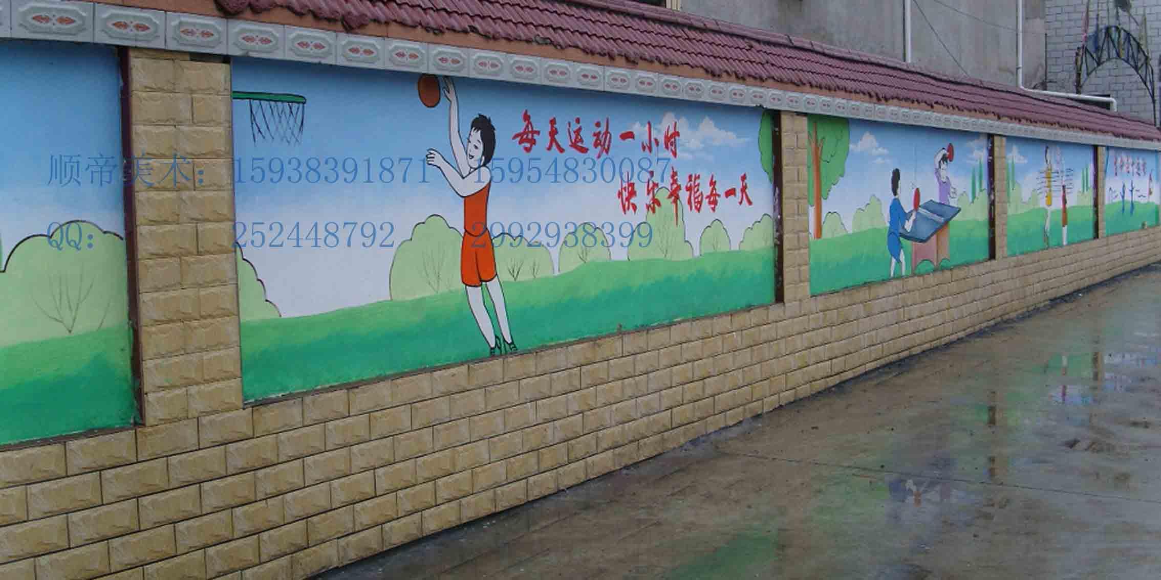 中小学操场体育运动壁画文化墙壁画