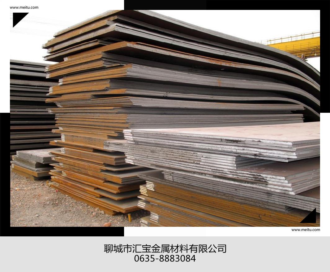 昭通冲压镀锌卷板价格/Q235冷轧钢板/昭通冷卷板厂家
