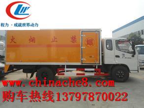 涂料/甲醇/乙醇易燃液体厢式运输车哪里买13797870022