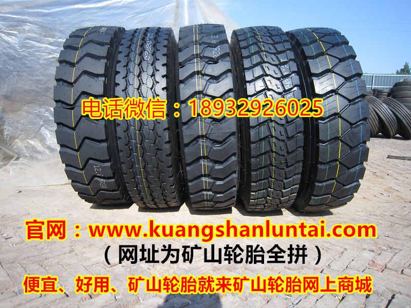 湖北省荆门市自卸车搅拌车工程车专用轮胎批发