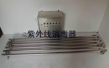 青海紫外线消毒器
