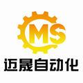 福州迈晟自动化设备有限公司LOGO