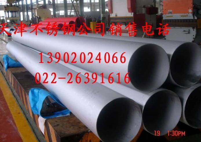 武威304不锈钢复合管价格