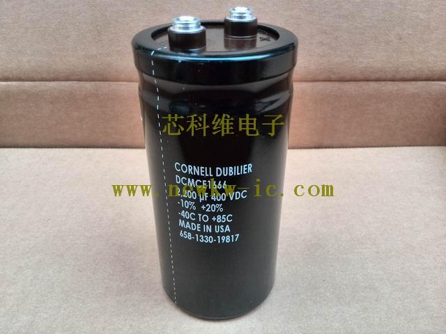 DCMCE1666   CDE授权代理DCMCE1666