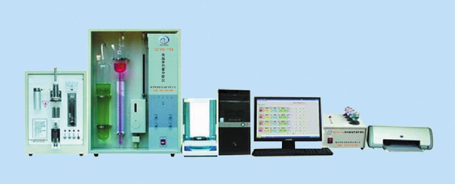 南京乾诚仪器提供铁矿石化验设备电话13851592298