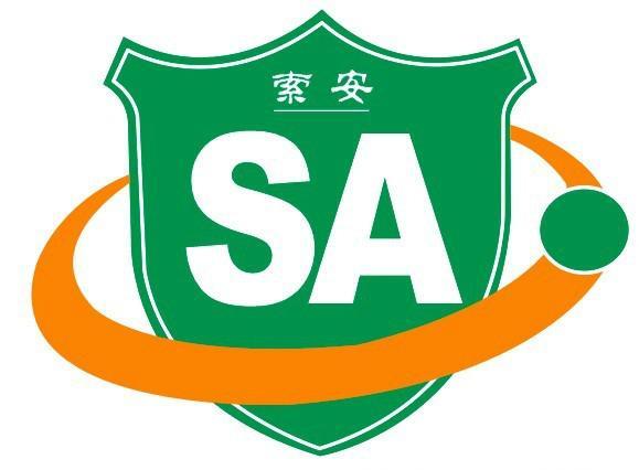 南京索安電子有限公司