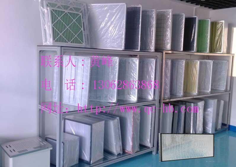 中央空調末端過濾網、組合式空調機組過濾網、江蘇、南京、無錫