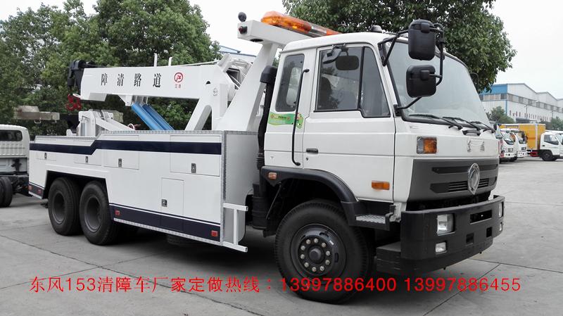 江苏常奇ZQS5089TQZJPD型平板式清障车