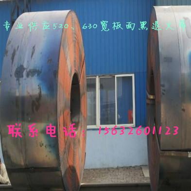 冀州焊管用帶鋼廠家 q195黑退帶鋼 冷硬帶鋼優惠價