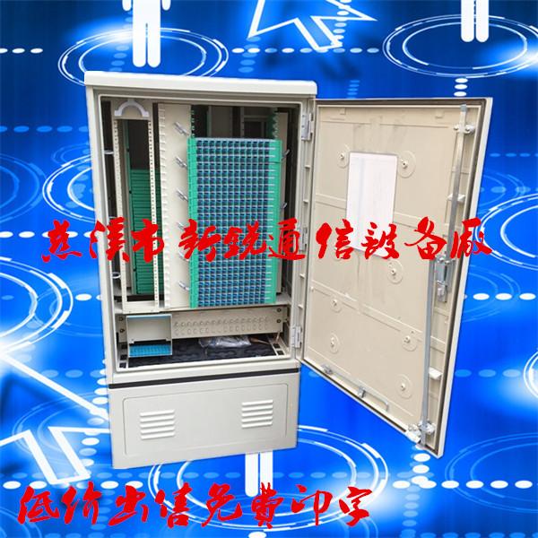 SMC576芯光纜交接箱-規格防水光纜交接箱