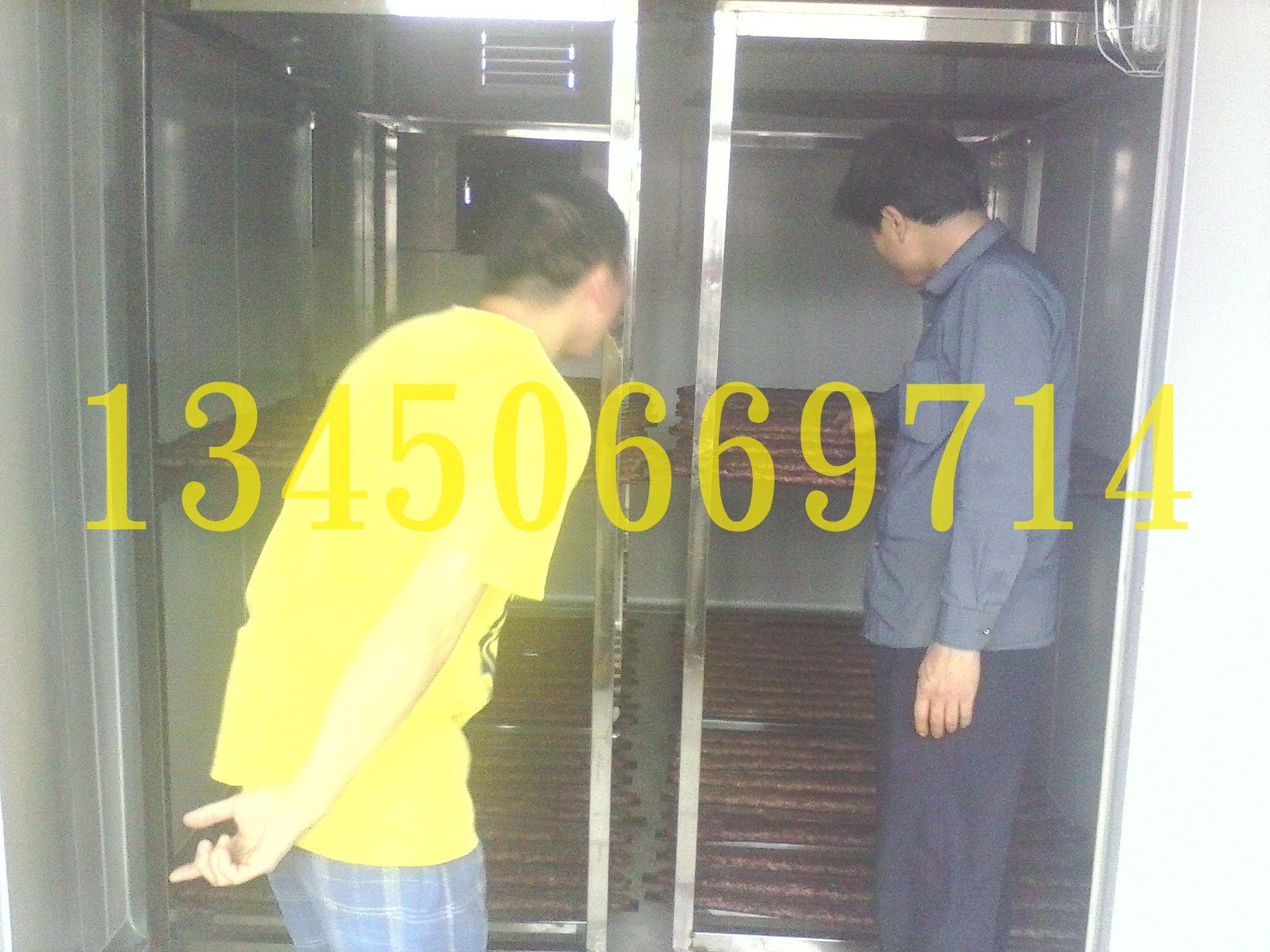 东莞全自动肉制品热泵烘干机厂家