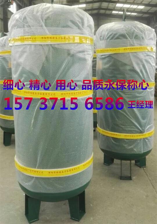 空压机储气罐厂家