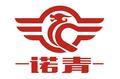 蘇州諾青機械五金有限公司