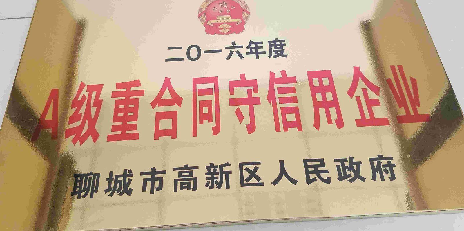 亳州改造X光机房防辐射材料施工