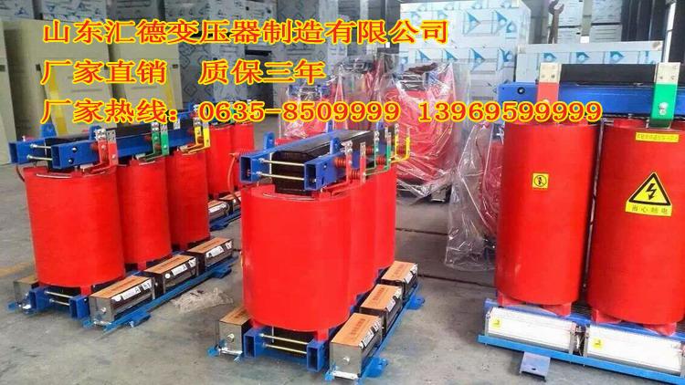 金门县变压器专卖厂家供应商