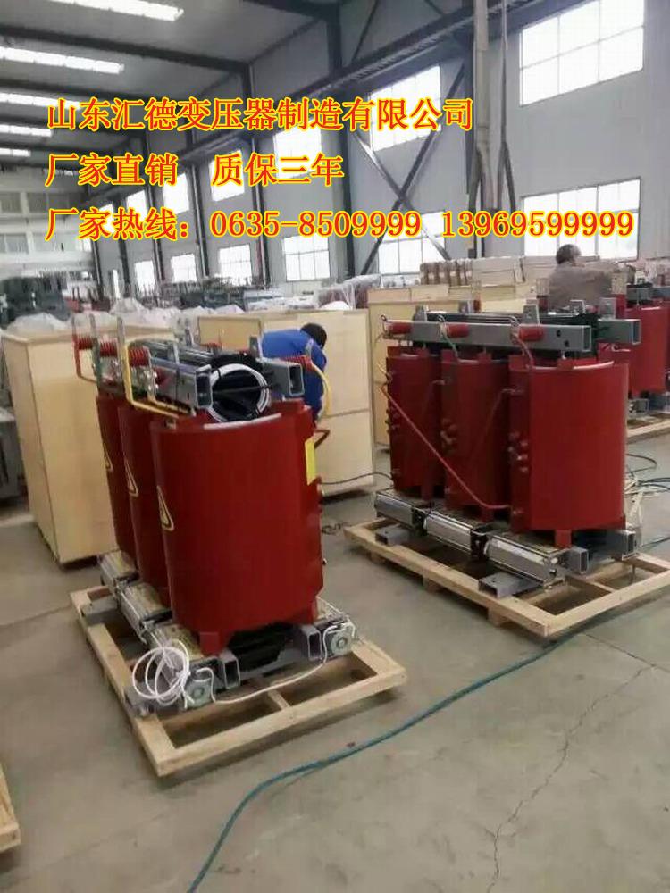 海安县SCB13变压器专卖(干式变压器专营)