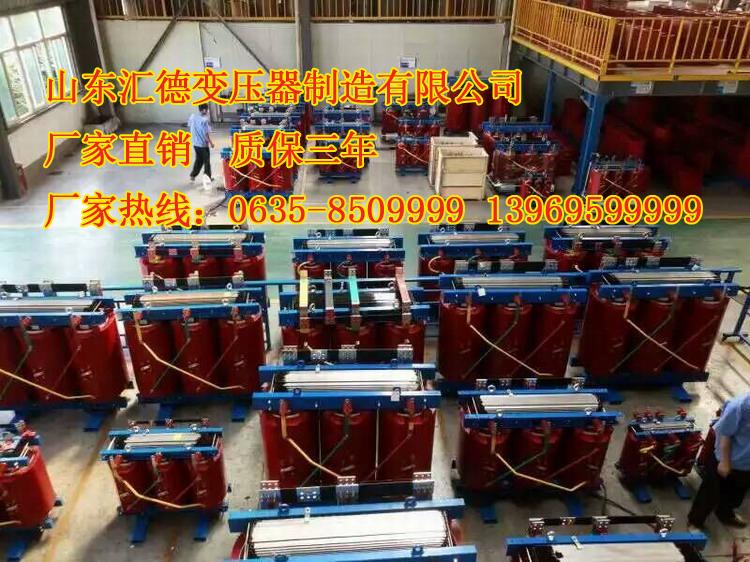 遂溪县变压器厂家(电炉用)