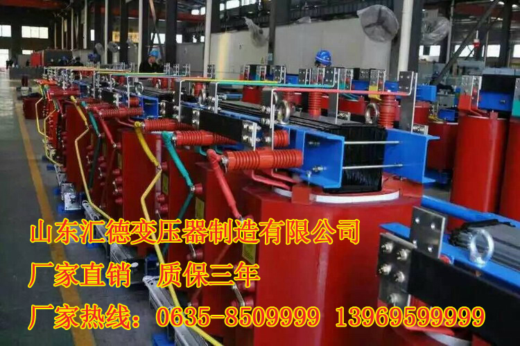 晴隆县电力变压器专卖(供应商)