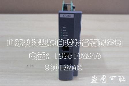 浙江中控XP248多串口多协议通讯卡