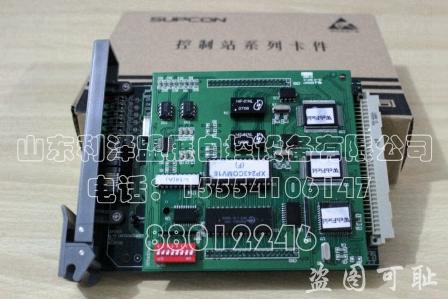 浙江中控晶体管开关量输出卡XP362(B)