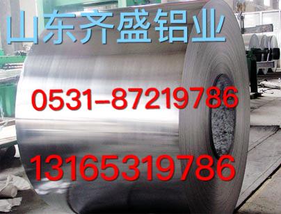 阿拉善盟0.7mm铝板价格