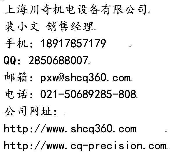 Albin泵ALH800530_设备栏目_机电之家网