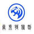 上海南虎特种钢有限公司