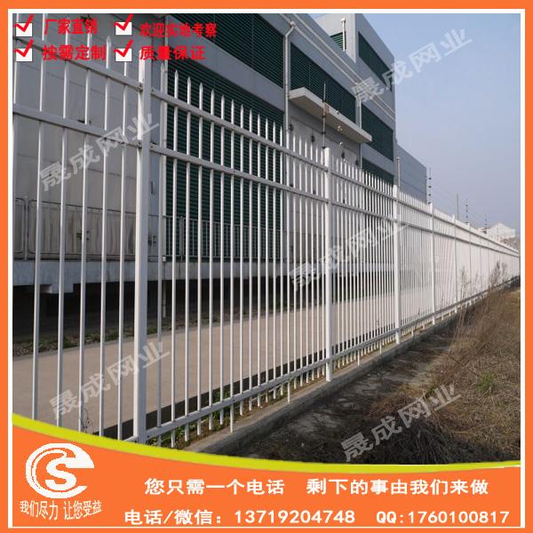 【工廠量大價優】珠海圍墻護欄價格 圍墻格柵 圍墻鐵絲網圍欄