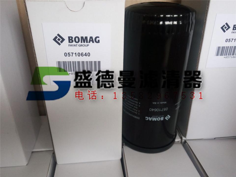 05710640宝马格机油滤芯