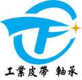 上海烽途機電設備有限公司