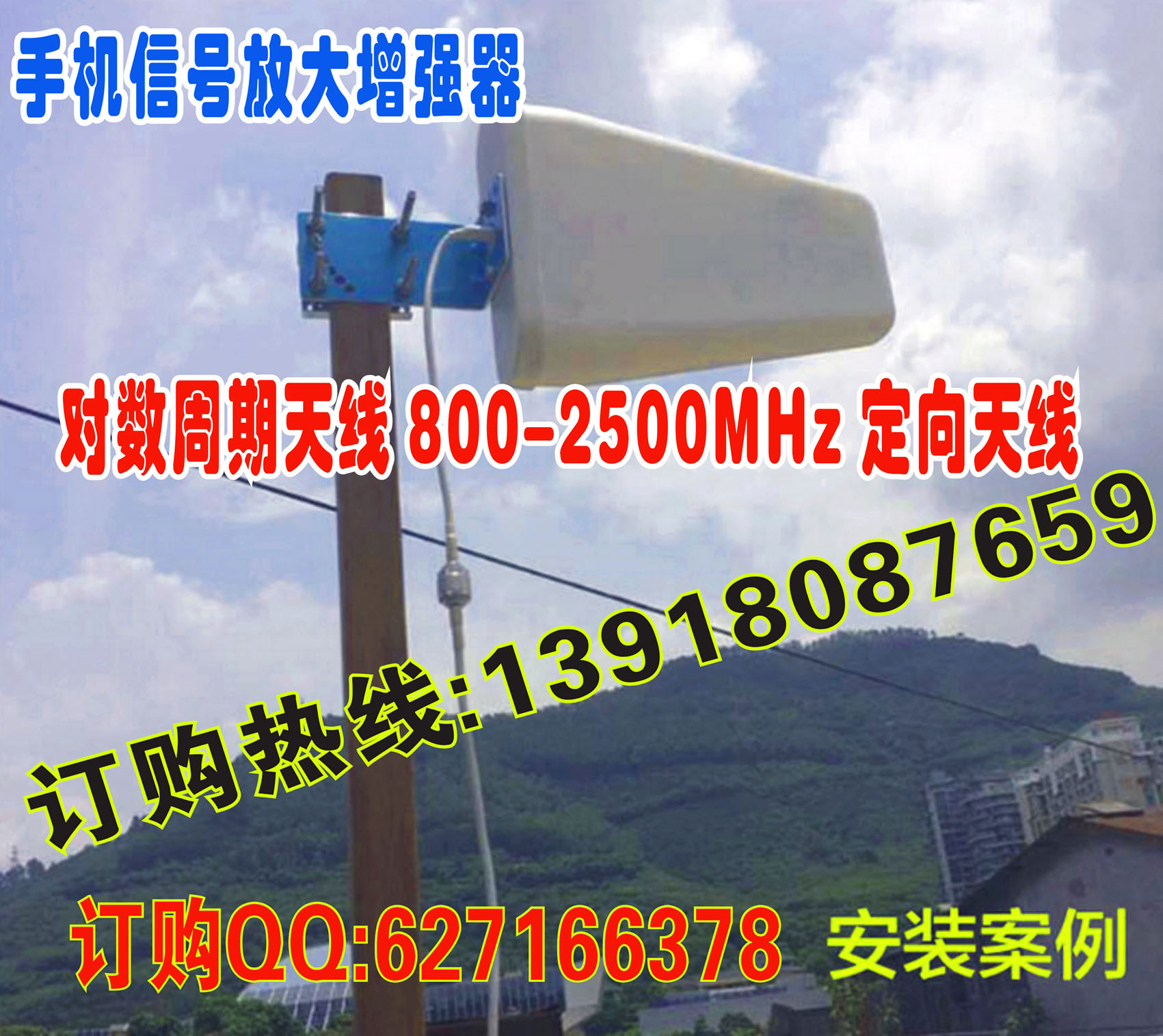 赣州移动4G手机信号放大器,三网合一手机信号增强器