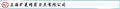 上??趿饩艿毒哂邢薰? title=