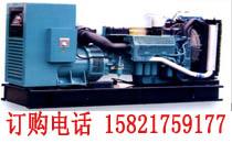 沃尔沃500千瓦柴油发电机组价格/沃尔沃型号TWD1643GE