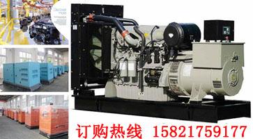 上柴500千瓦柴油发电机组价格/上柴型号SC27G830D2