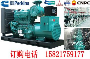 康明斯800KW柴油发电机组价格/康明斯800KW发电机报价型号
