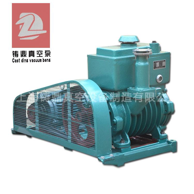上海真空泵2X-15A双级旋片真空泵厂家直卖 价格优越 品质保证