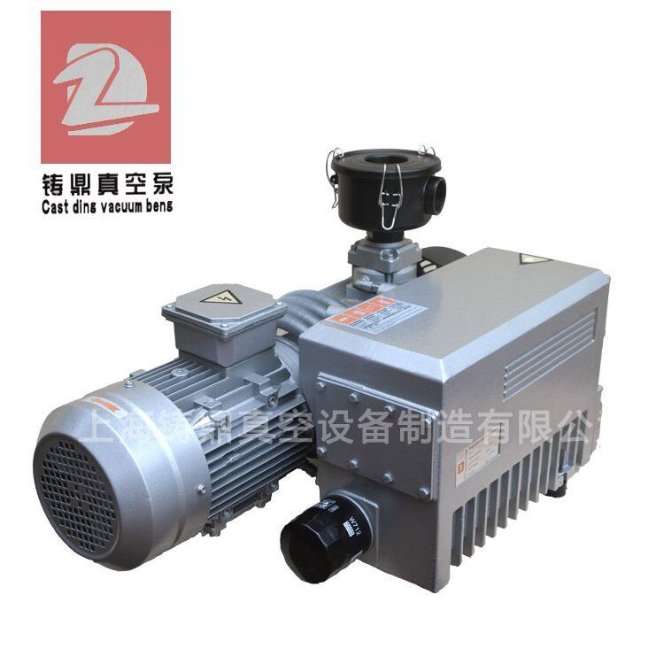 单级旋片真空泵XD-202  4.5KW电机抽速快 可定制非标脱泡