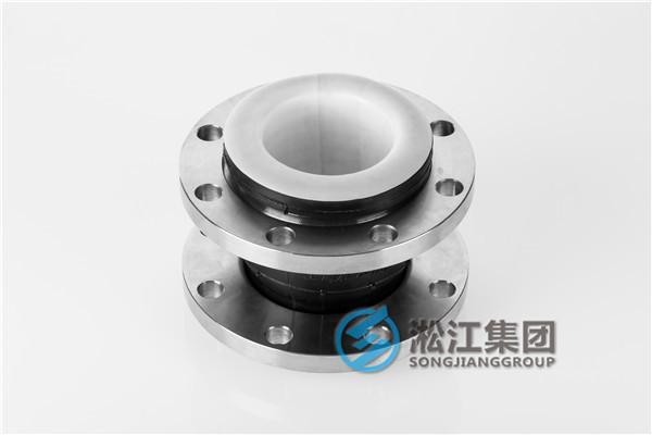 冷却塔泵不锈钢软接上海淞江30年生产经验