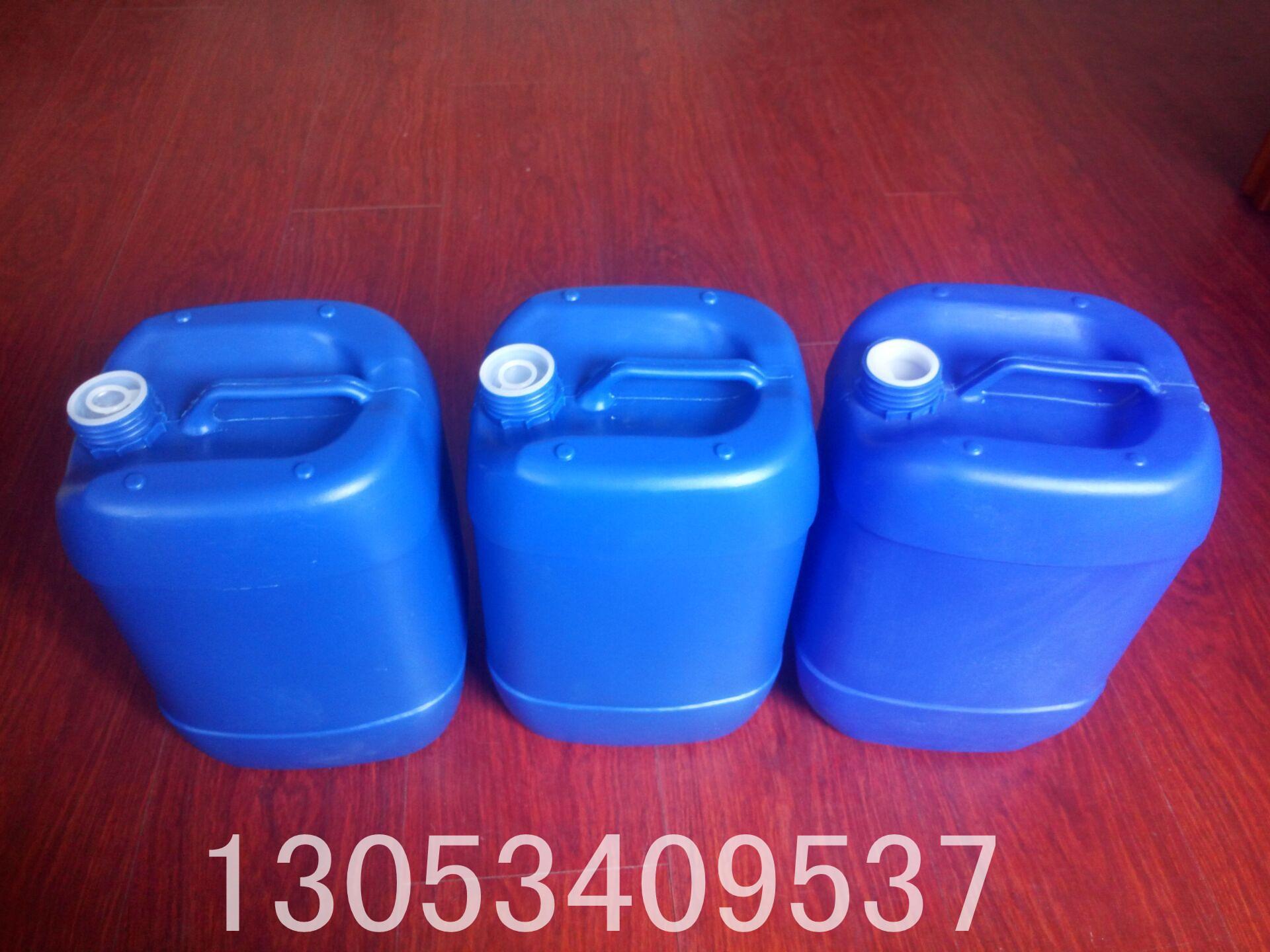 规格吹塑塑料桶