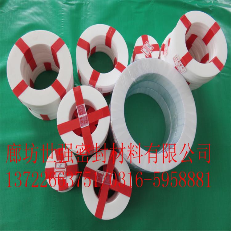 大冶市国产膨体聚四氟乙烯垫片厂家质优价廉 四氟垫片超低价格