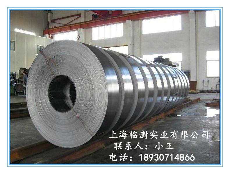 鍍鋅卷價格 供應寶鋼鍍鋅卷價格行情