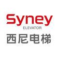西尼電梯(杭州)有限公司