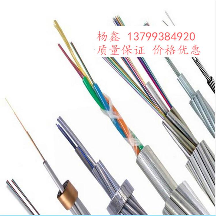 供應AMP光纜,安譜光纜,AVAYA光纜,SYSTIMAX光纜