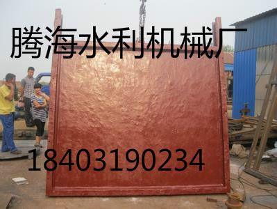 辉县铸铁闸门哪里有卖的